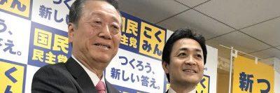 市民フォーラム34 (東京3・4区民民勝手連)